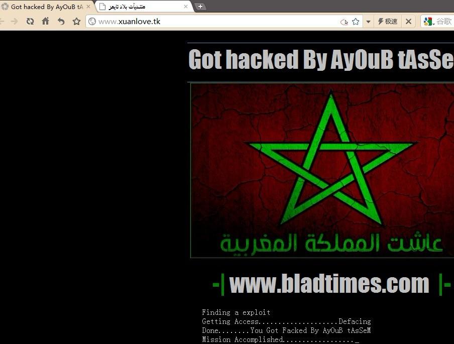 hacker-xuanlove